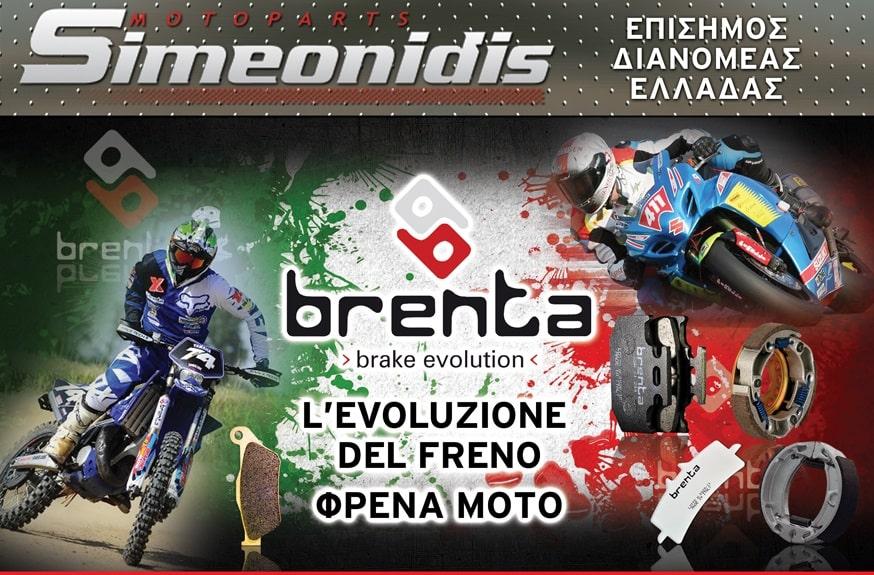 SIMEONIDIS_Brenta-min
